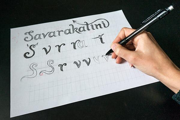 Dizajn vizualnog identiteta - hand lettering