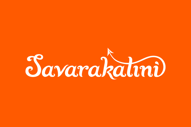 Savarakatini ručno crtani logotip